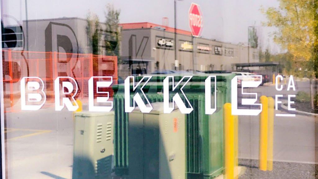 Brekkie store front