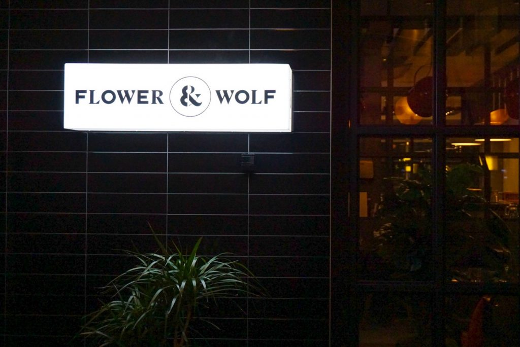 Flower & Wolf restaurant sign